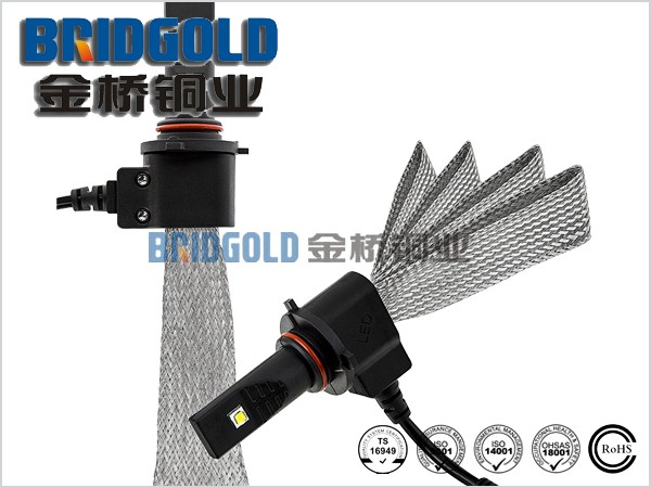 flexible-tinned-copper-braid-heatsink-for-LED.jpg